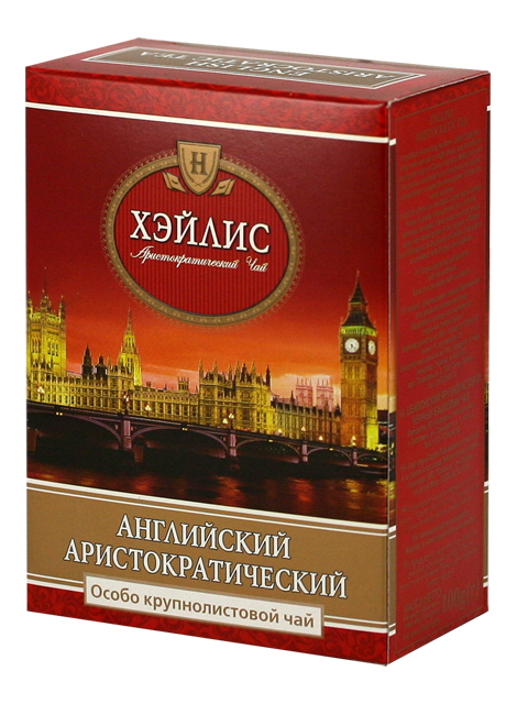 Чай черный классический Английский аристократический 100гр. Hyleys - фото 1