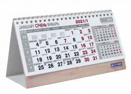 Календарь настольный 210*100мм 2021г.