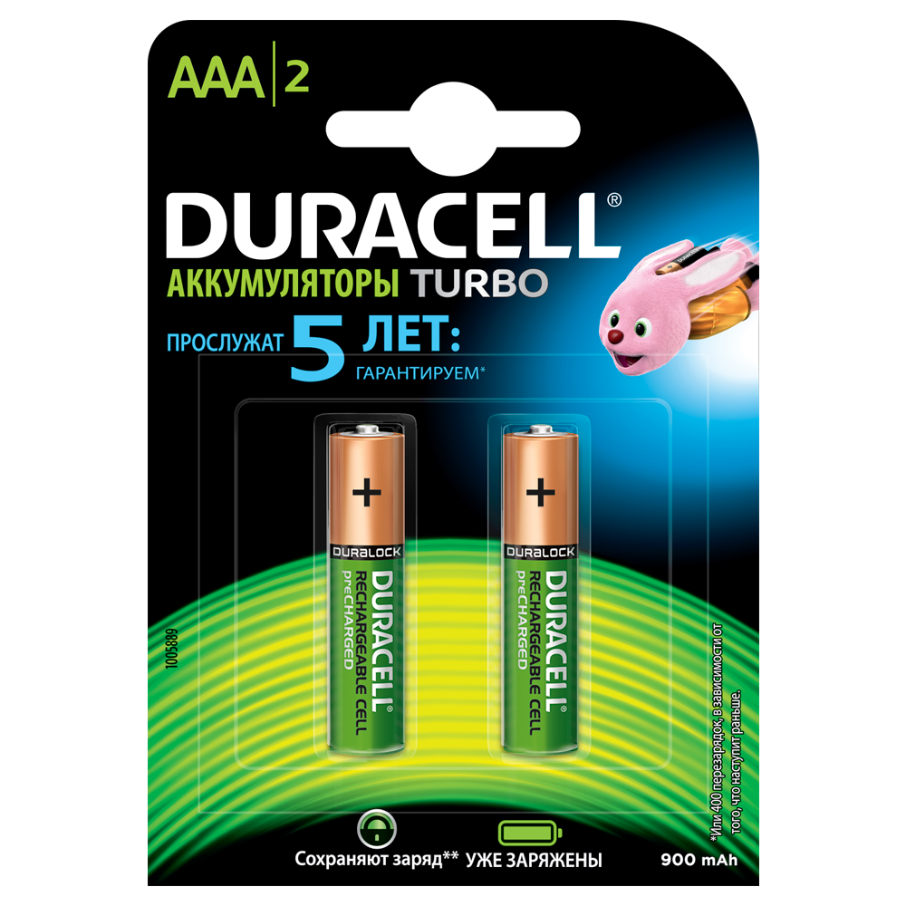 Аккумулятор ААА (HR3), ёмкость 850/900 мАч., 2шт./уп. Duracell - фото 1