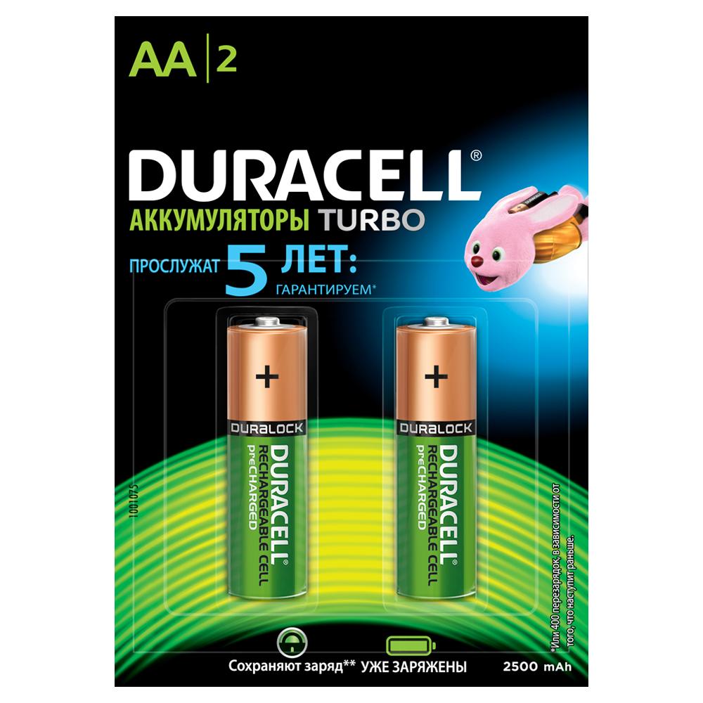 Аккумулятор АА (HR6), ёмкость 2500 мАч., 2шт./уп. Duracell - фото 1
