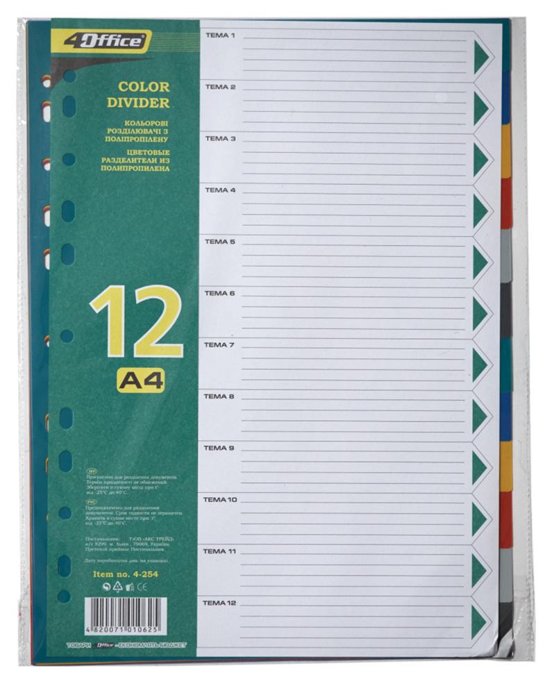 Разделитель страниц цветовой 12 страниц 2х6 цветов пласт. 4Office - фото 1