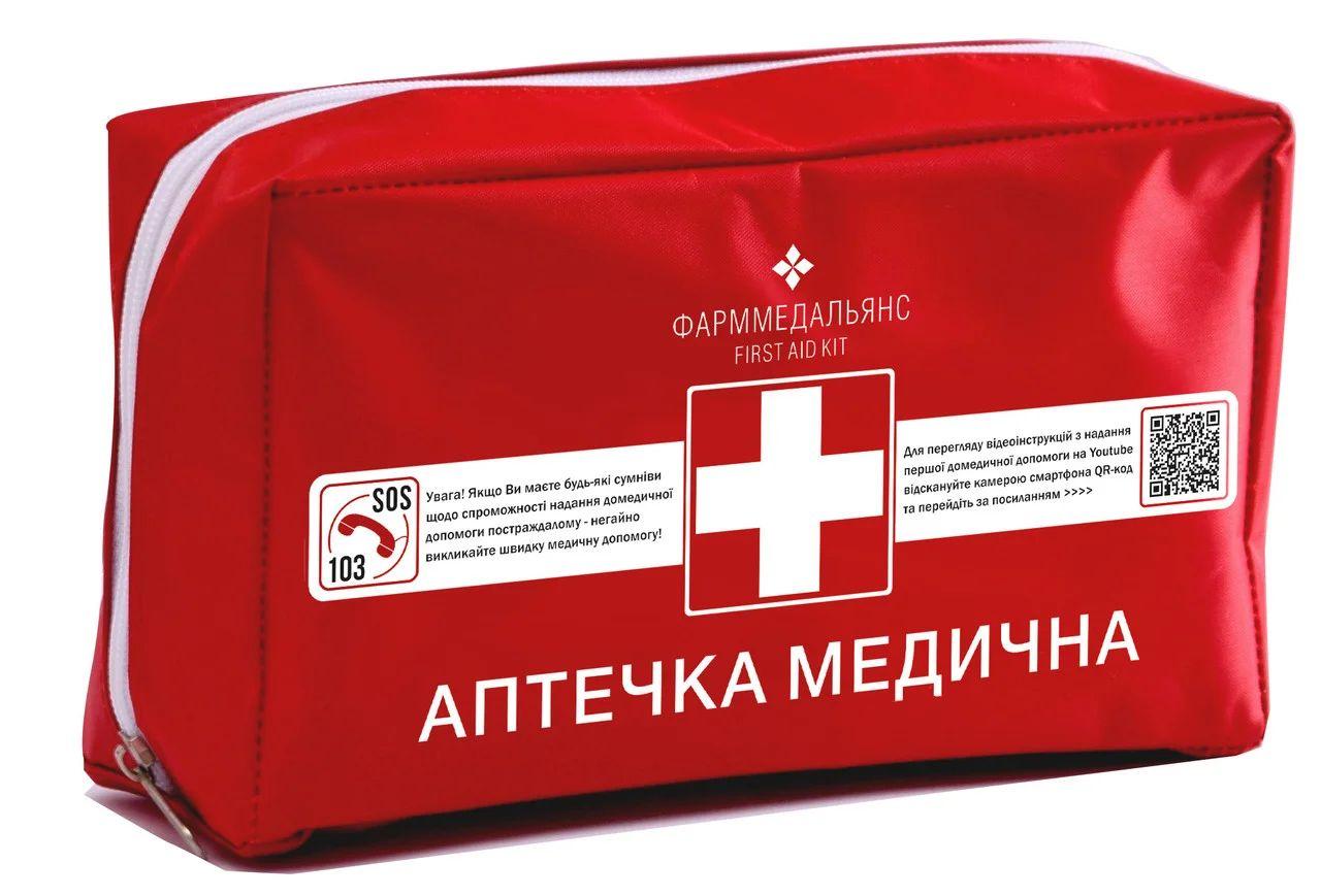 Аптечка офисная Стандарт Украина - фото 1