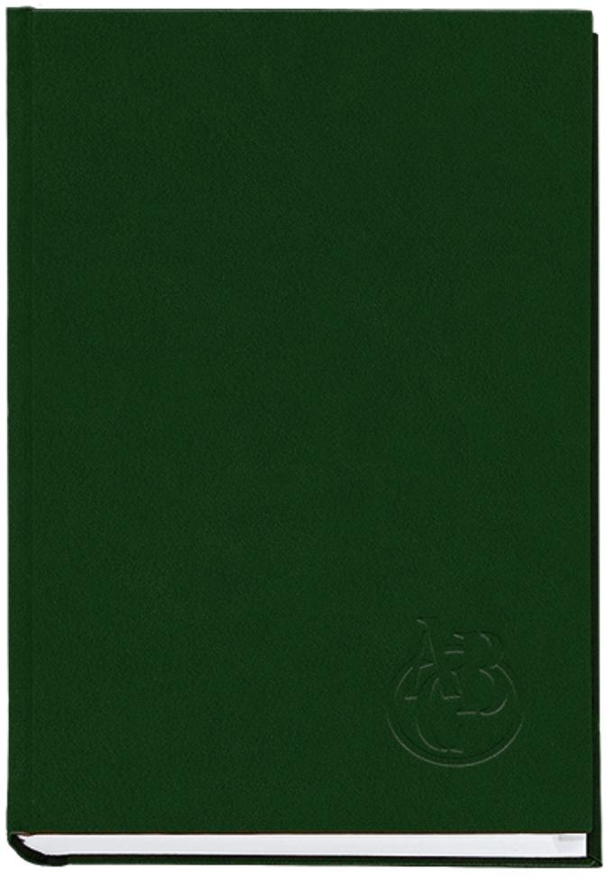 Алфавитка А5 (145*208мм.), 112л., баладек, зелен. Полиграфист - фото 1