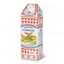 Молоко 1,5л., 3,2%, длительного хранения, ультрапастеризованное