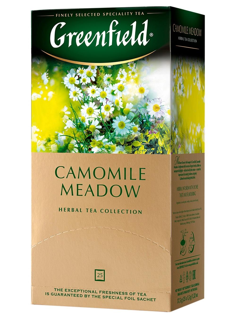Чай травяной Camomile Meadow 100пак. по 2гр., термосаше, в пакете Greenfield - фото 1