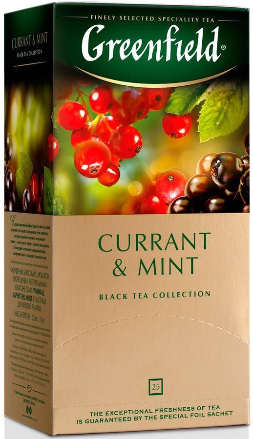 Чай черный ароматизированный Currant & Mint 100пак. по 1,5гр., термосаше, в пакете Greenfield - фото 1