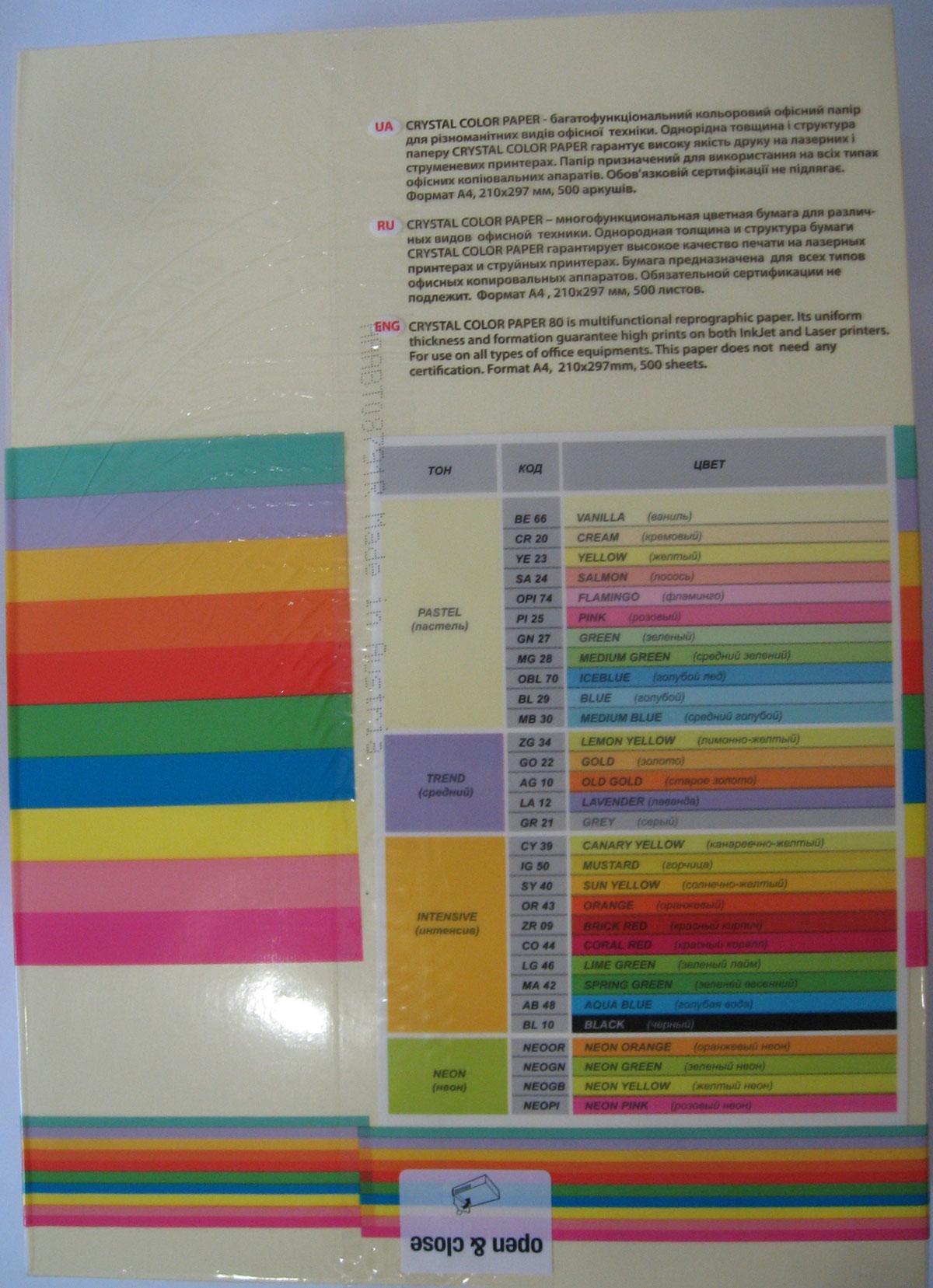 Бумага цветная Color A4 пастель 80г./м2. GN27, 500листов, зелен. Crystal - фото 3
