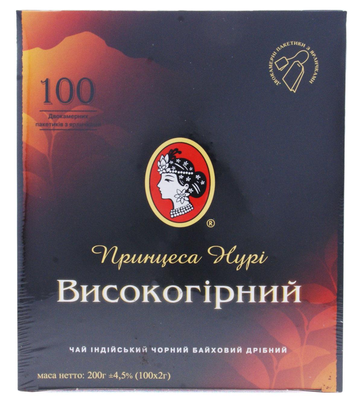 Чай черный классический Высокогорный 100пак. по 2гр. Принцесса Нури - фото 1