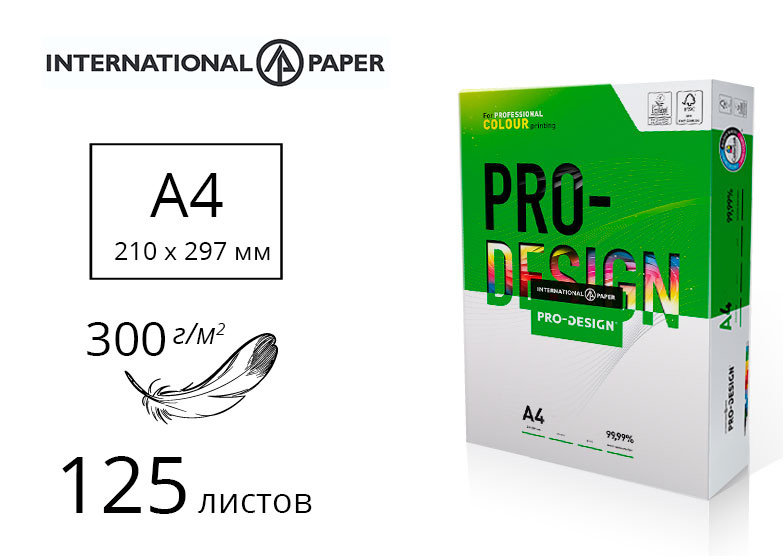 Бумага Pro Design A4 300гр./м2., 125листов International Paper - фото 1