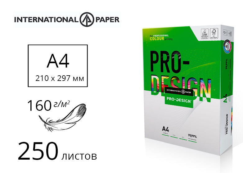 Бумага Pro Design A3 160гр./м2., 250листов  International Paper - фото 1