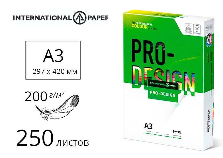 Бумага Pro Design A3 200гр./м2., 250листов  International Paper - фото 1
