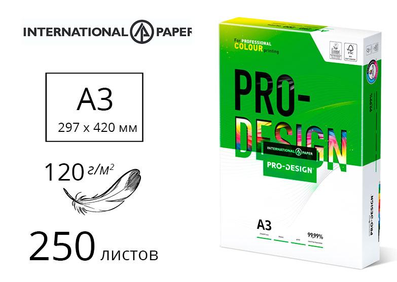 Бумага Pro Design A3 120гр./м2., 250листов  International Paper - фото 1