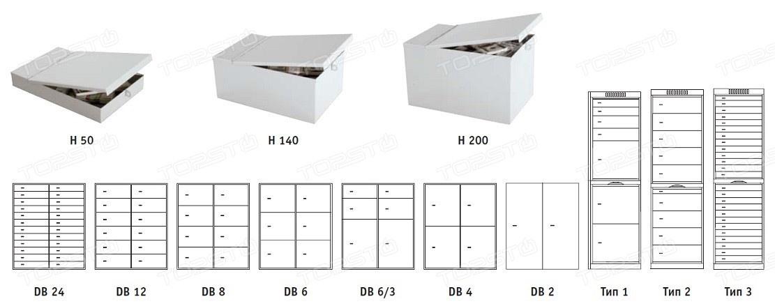 Блок депозитных ячеек (920*635*430) ключевой замок, 24 ячейки, алюминий Valberg - фото 3
