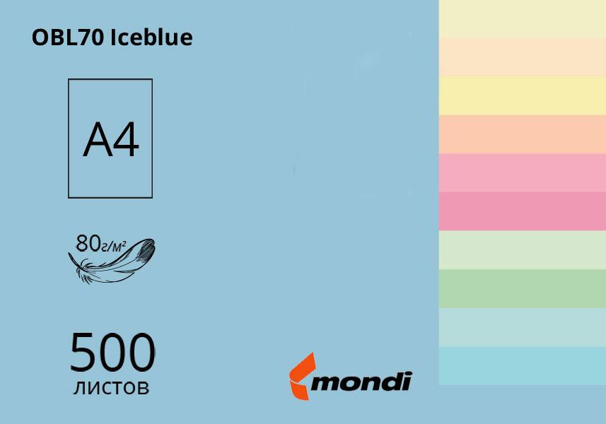 Бумага цветная Color A4 пастель 80г/м2, 500лист., MB30 blue, голуб. Mondi - фото 2